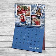 print-calendars-A5-01