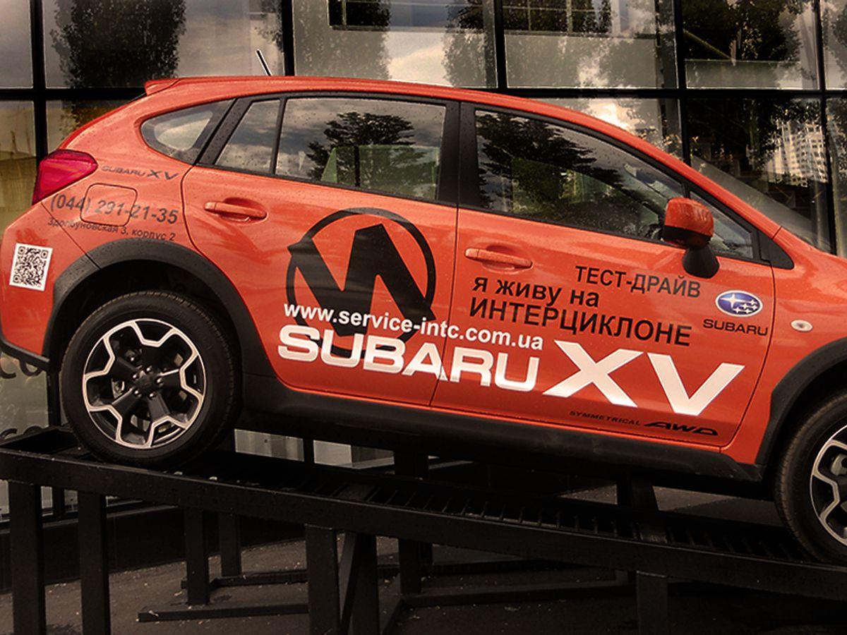Брендирование атомобилей subaru для тест-драйва