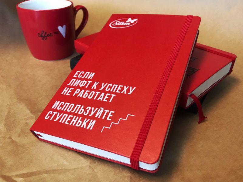 Брендирование ежедневников одной из крупных украинских компании