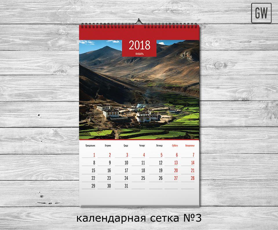Календарная сетка GW №03