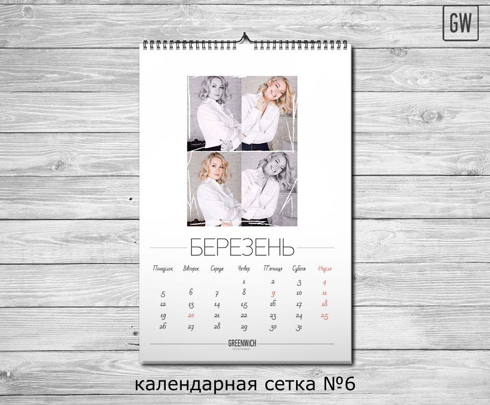 Календарная сетка GW №06