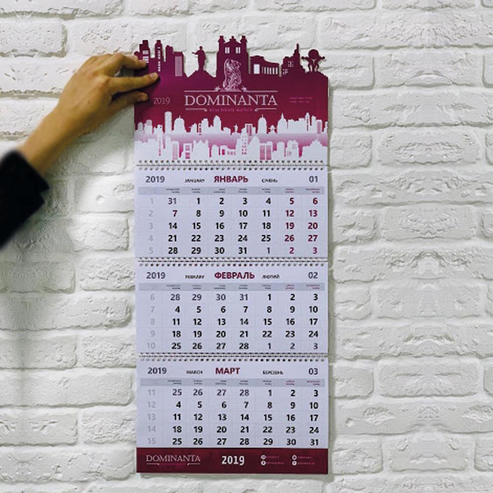 календари с объемным постером