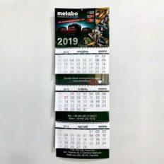 Печать настенных квартальных календарей Бизнес