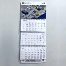 Печать настенных квартальных календарей Стандарт
