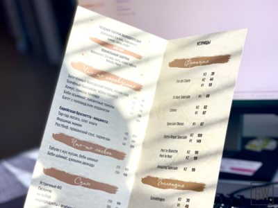 Печать акционных меню для кафе и ресторанов