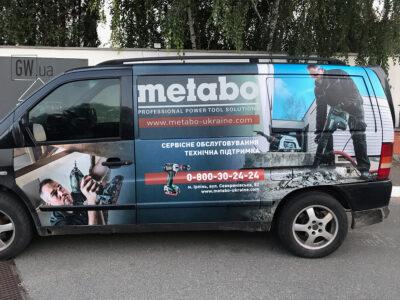 метабо-машина